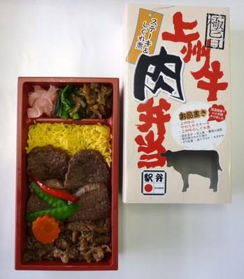 「上州牛肉弁当」販売開始!